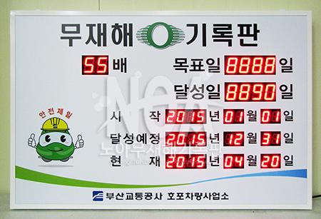 부산교통공사.jpg