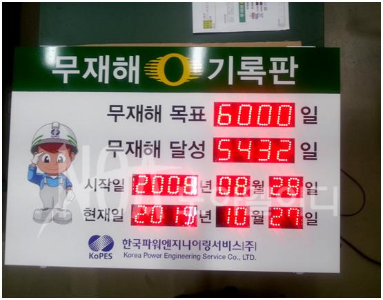 한국1.jpg