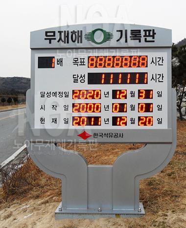 한국석유공사 여수지사(1).JPG