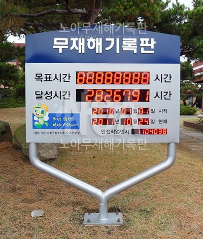 대한유화 온산공장(2).JPG