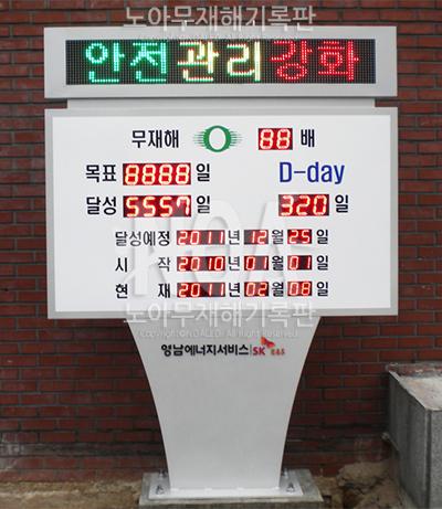 SK 영남에너지서비스.jpg